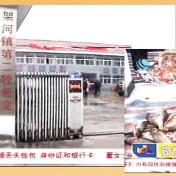 许氏淮南牛肉汤爱心公益:慰问敬老院